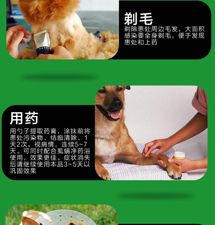 詳情頁2-2_03.jpg