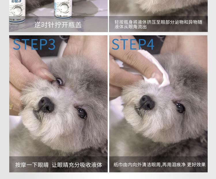 洗眼液描述2_02(1).jpg